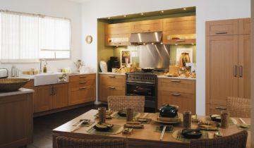 Cuisines ferm es mod les et r alisations for Cuisine amenagee ou equipee