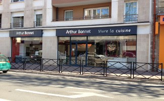 devanture magasin de cuisines arthur bonnet saint-maur-des-fosses