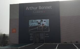 exterieur-magasin-cuisines-arthur-bonnet-montlucon