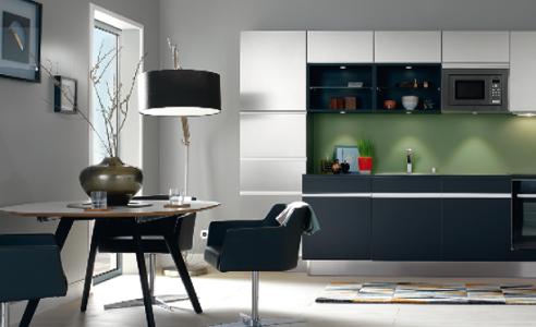 soldes 2017 jusqu 39 50 sur les cuisines quip es et meubles de rangement arthur bonnet. Black Bedroom Furniture Sets. Home Design Ideas